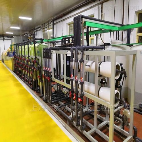 ys酸洗磷化污水处理设备