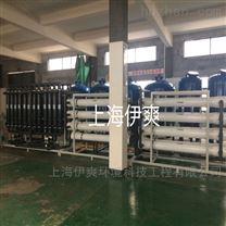 上海含鉻廢水回用處理設備