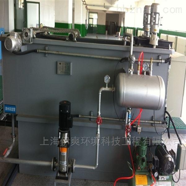 磷化废水处理直销
