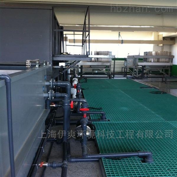 酸洗磷化废水处理的回用设备