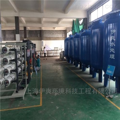 YS-10伊爽除锈磷化废水环保设备