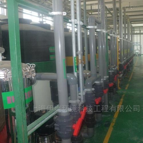 200吨/天沧州离合器磷化废水处理无