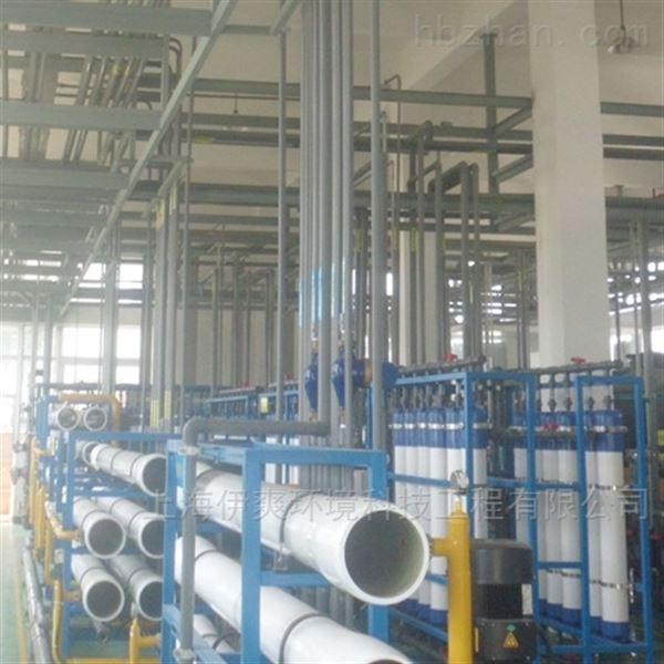 脱脂硅烷化污水处理设备