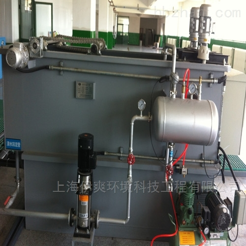 68000水帘柜喷漆废水处理设备