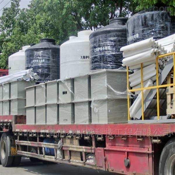 电泳废水处理设备供应
