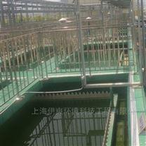 脫脂硅烷化污水處理設備