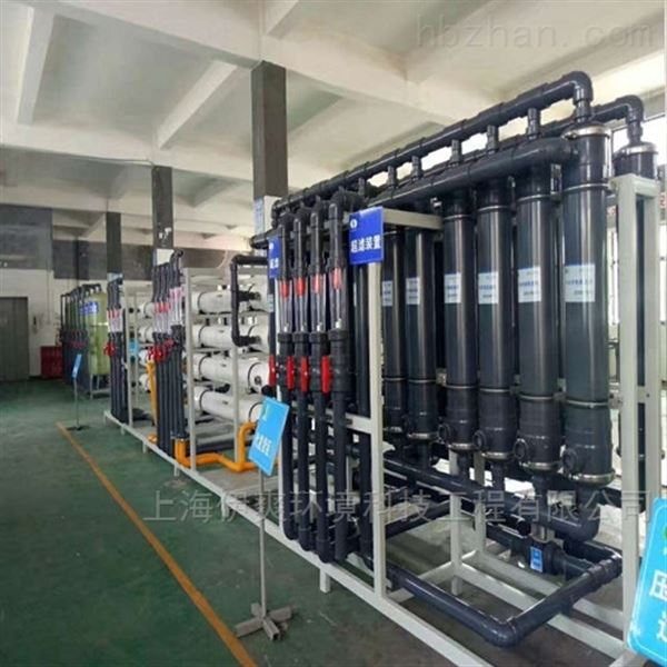 酸洗磷化废水处理设备供应