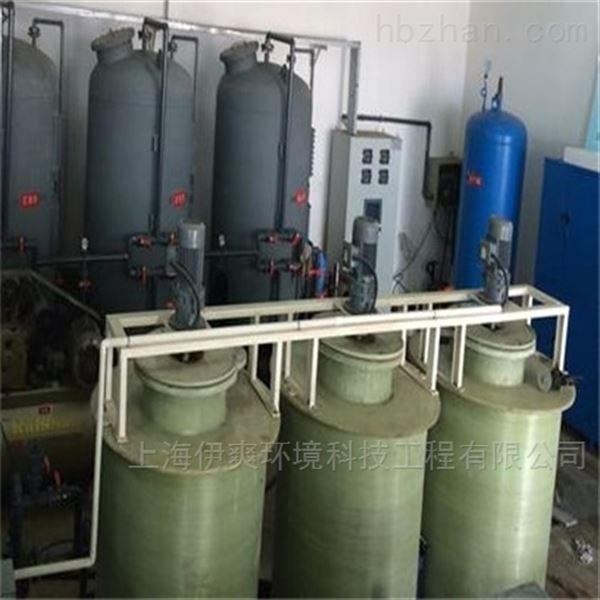 酸洗磷化废水处理设备