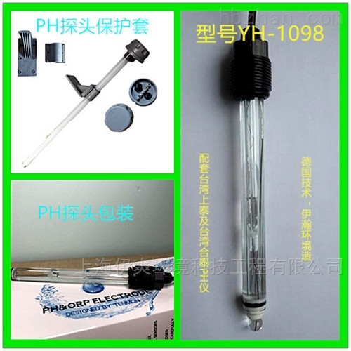 LZS-40水处理配件塑料管LZS流量计