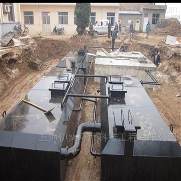 生活废水处理设备一体机