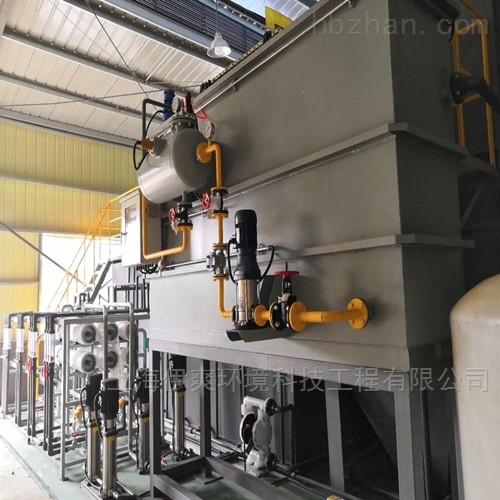YS铝氧化阳极氧化废水处理