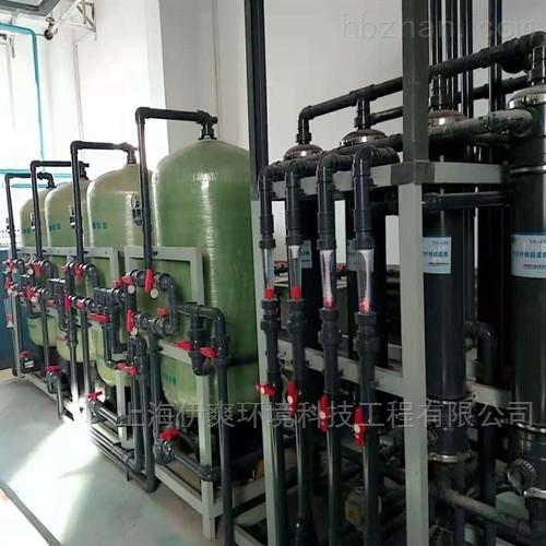 5芯30寸塑料保安水处理过滤器
