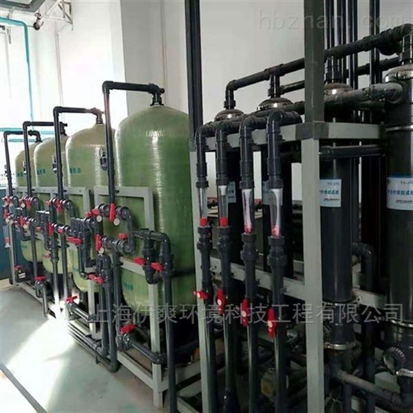 塑料保安水处理过滤器