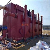HZJ-20河水凈化飲用一體化設備
