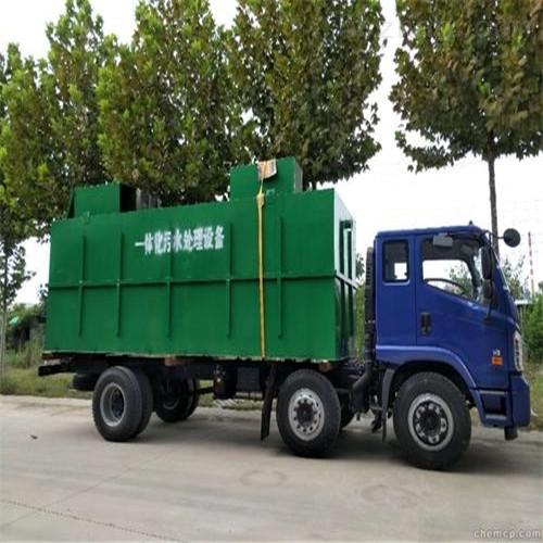 日处理35吨食品加工废水处理设备供应