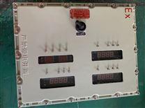 数显按键温控仪防爆箱报价厂家