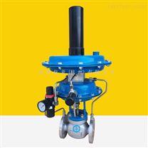自动微压供氮调节阀