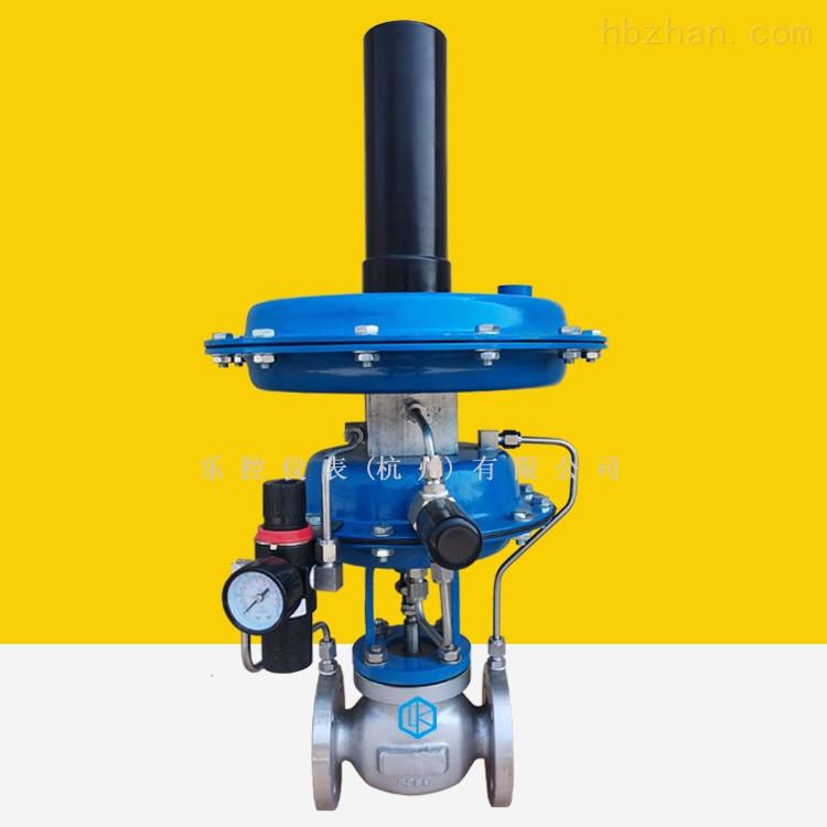 自力式微压氮封閥