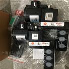 隔爆型電磁閥EDG55101NMS24VDC-M3CS1-SIL