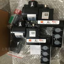 隔爆型电磁阀EDG55101NMS24VDC-M3CS1-SIL
