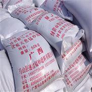 山西锰砂滤料厂家,水自来水除铁除锰滤料地