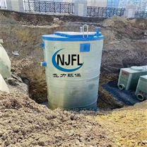 一体化预制泵站优势