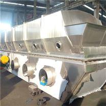 氢化氨振动流化床干燥机