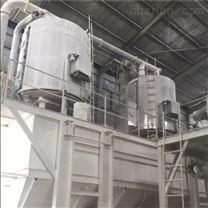 氯化石蜡盘式连续干燥机厂家供应