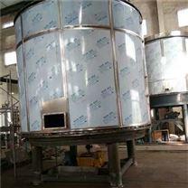 橡胶促进剂连续盘式干燥机定制调试