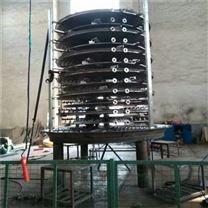 节能型盘式干燥机常年出售