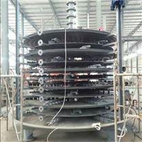 碳酸钙盘式连续干燥机欢迎订购