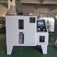 可程式盐雾试验箱规格
