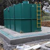 cw贵州MAR污水处理设备厂家
