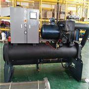 BSL-200WSE工业螺杆式冷水机