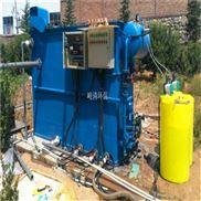 内蒙古小型生活污水处理设备
