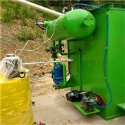 MBBR-厨房污水处理设备
