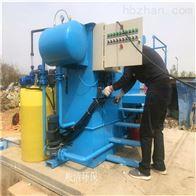 豆干污水氣浮機處理設備