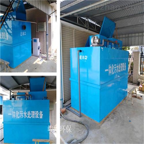 日处理10吨地埋式生活污水处理设备