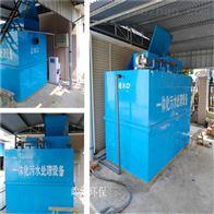 上海杨浦一体化污水处理农村设备