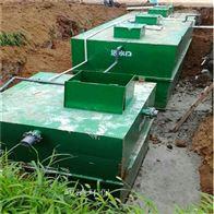 福建5t/h生活污水处理设备
