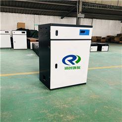 RCXD增城市新建门诊医院污水处理器