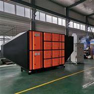FOM-EP压塑油烟净化设备厂家