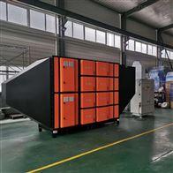 FOM-EP系列热处理油烟净化工程