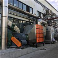 FOM-EP热处理油烟净化工程项目
