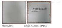 不锈钢盐雾腐蚀测试机构
