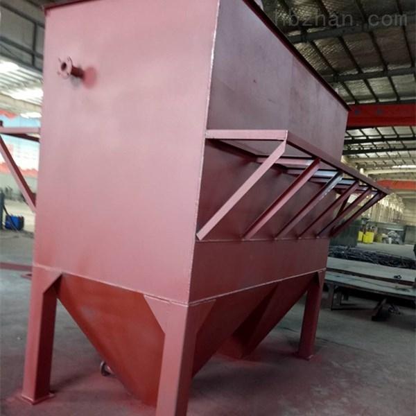橡胶废水处理一体化混凝沉淀设备