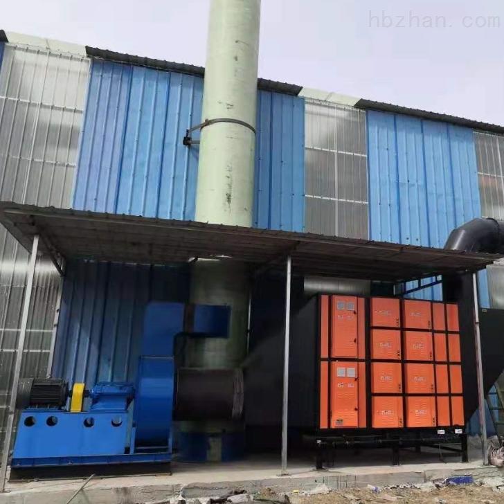热处理油烟净化项目(金科兴业环保)