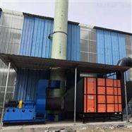 FOM-EP热处理油烟净化器