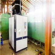 BS-25WD安庆水循环冷水机厂家