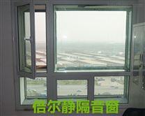 扬州隔音窗安装找哪家